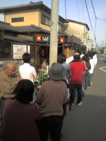 image/umaken-diet-2006-05-06T07:56:00-1.jpg